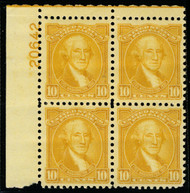 # 715 VF/XF OG NH, bright yellow color, SUPER!
