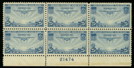 #C 20 VF/XF OG NH, super plate!