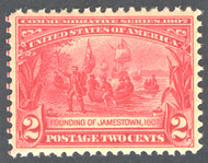# 329 VF/XF OG NH, w/PSAG (GRADE 85 (06/19)) CERT,  grade seems a bit low, this is a most difficult series to fin well centered,  SUPER FRESJ!