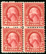 # 634 Pre-Printing paper fold on two stamps,  Block, F/VF OG NH, Fresh!