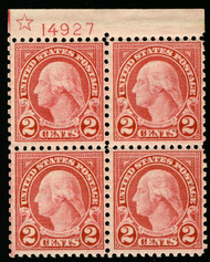 # 579 VF+ OG NH, seldom seen with this select centering,  SUPER CHOICE!