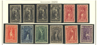 #PR114 - PR125 F/VF to VF OG NH, a very fresh set, all NH,  fresh colors, see photo, NICE!
