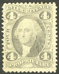 "#R 22d VF, appears unused, ""SILK PAPER"",  rare in this condition"
