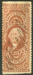 #R 45b F/VF, large imperf margins,  Deep Color!