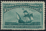 # 232 VF/XF OG NH, w/PF (04/06) CERT,  fresh color and well centered