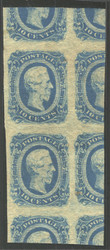 Confed #12 XF JUMBO OG NH, Pair, w/PSE (06/06) CERT, oversized margins, natural gum crease, common on these Confederate Issues!  Fresh!