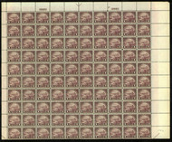 # 571 $1 Lincoln Memorial, VF OG NH, sheet of 100, Post Office Fresh,  SELECT SHEET!
