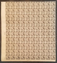 # 611 2c Harding Sheet,  SUPERB OG NH,  sheet of 100,  RARE SHEET!
