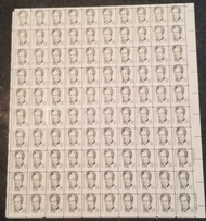 #1861 20c Gallaudet, MISPERFED SHEET of 100 stamps, SUPER SHIFT, NH sheet,   CHOICE!