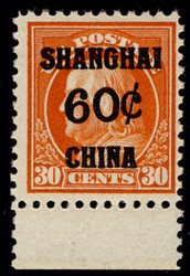 #K14 F/VF OG NH, fresh bright color, fresh stamp!