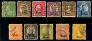# 658 - 668 F/VF used set, nicely centered!