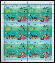 #2863-66 29c Wonders of the Sea Sheet, VF mint never hinged, fresh   STOCK PHOTO