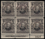 # 308 VF OG Hr, plate block of 6,  very rare, numerous hinges, Wonderful Centering!!