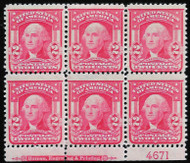 # 319F F/VF OG 5NH/1H, super color,  RARE!