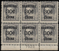 #K12 Fine+ OG Hr, rare plate block, LOW PRICE!