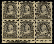 # 306 VF OG NH, deep dark shade, very RARE NH plate block,  SUPER!