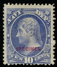 #O 40S Fine, no gum as issued NH, Rare with complete perfs all around, FRESH COLOR, only 112 issued