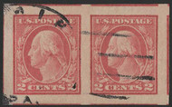 # 482 GEM, Pair, w/PSE (GRADED 100 (08/20) CERT, I'm not sure why the JUMBO call was not given, parts of all stamps and corners present,  RARE!