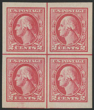 # 532 SUPERB OG NH, Centerline Block, w/PSE (GRADED 98 (08/20)) CERT, quite likely the finest known, this series is plagued with inclusions, gum skips and bends, not the case for this block,   SUPER GEM!