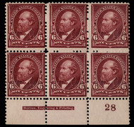 # 256 F/VF OG VLH, 4 stamps NH, a super rare plate block,  strong deep rich color,  First one  we have seen!   SUPER RARE!