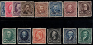 # 264, 267s - 278s F/VF OG Hr, Specimen, complete set, the 1c is regular issue, but the rare 276A is missing, an above average set as most sets are poorly centered and/or faulty, VERY RARE!