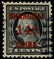 #K 7 XF-SUPERB, w/PSAG (GRADED 95 (10/20)) CERT,  fascinating stamp, not priced above 90 in SMQ,  THE TOP OF THE POPULATION, none higher,   SUPER GEM!