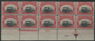 "# 295 F/VF OG NH, Plate Block of 10, ""LOW TRAIN"" a super shift, super LOW train,  SELECT!"