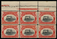 # 295 F/VF OG VLH, terrific color, Nice!