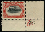 "# 295 VF/XF OG NH, Corner Margin Single, ""HIGH TRAIN"", SUPER STAMP!"