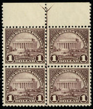 # 571 F/VF OG NH, TOP ARROW BLOCK, Tough to find!
