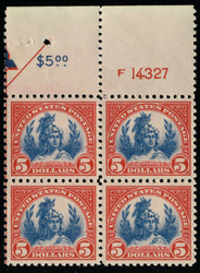 # 573 VF/XF OG NH, Block with plate number, no gum skips, Fresh!