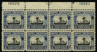 # 621 VF/XF OG NH, Top plate,  very well centered for this difficult issue,  Choice!