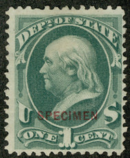 #O 57s F/VF mint no gum as issued, NH,  Super nice Specimen