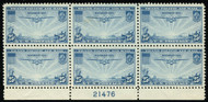 #C 20 VF+ OG NH, nice and fresh
