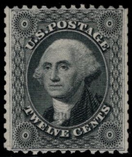 #  44 VF NH, no gum as issued, w/PF (1973) CERT, all perfs are present, scissors cut at right,  RARE RE ISSUE!