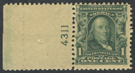 # 300 F/VF OG NH, with plate number, Fresh!