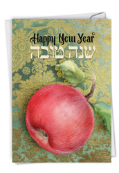 C6135BRH - Shana Tova Greetings-Pomegranate: Greeting Card