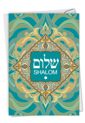 Shalom Sentiments, Printed Blank Note Card - C6200EFRB