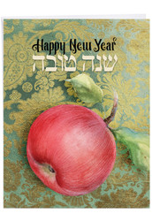Shana Tova Greetings - Pomegranate, Jumbo Rosh Hashanah Greeting Card - J6135BRHG