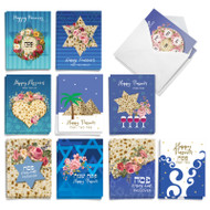Matzo and More, Assorted Set Of Mini Passover Note Cards - AM9159PAG