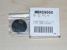 Nikon Microscope Phase Ring Ph1-H Universal Condenser