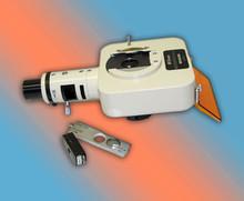 Nikon Microphot Fluorescent Intermediate Attachment
