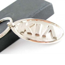 KIA 3D Key Chain Ring
