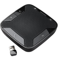 Calisto P620 Speakerphone