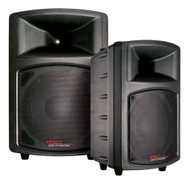 12 IN APOGEE MOLDED TRAP SPEAKER
