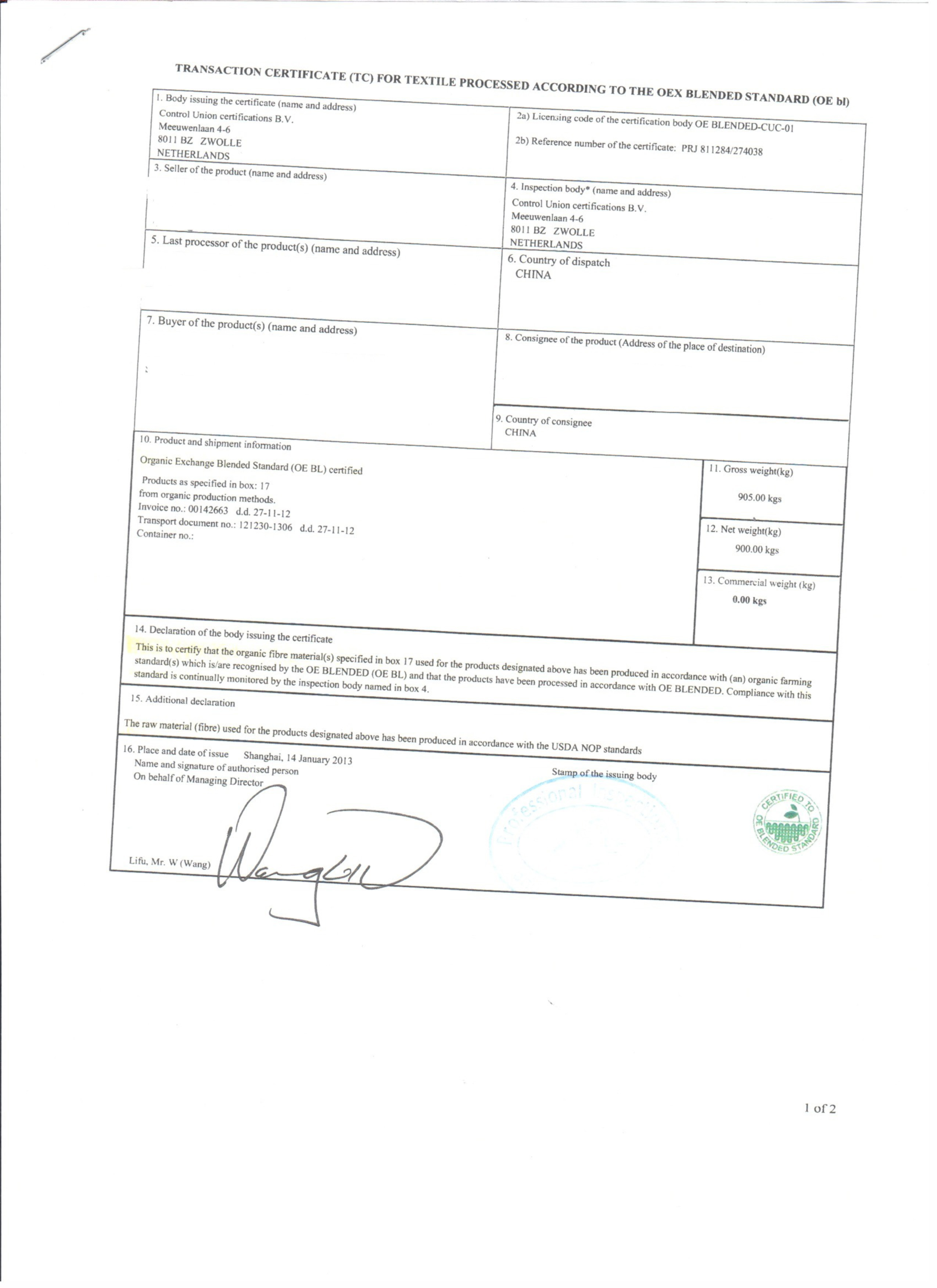organic-certification-1.jpg