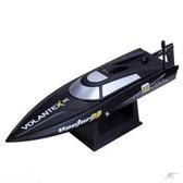 Volantex Vector 28 2.4GHZ RTR Boat