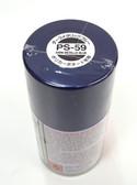 Tamiya Polycarbonate 100ml Spray - Dark Metallic Blue