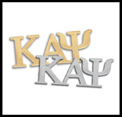 KAY Greek Letter Lapel Pin