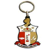 KAY PVC Keychain